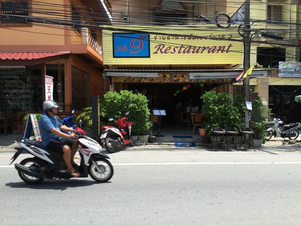 No.9 2nd Restaurant