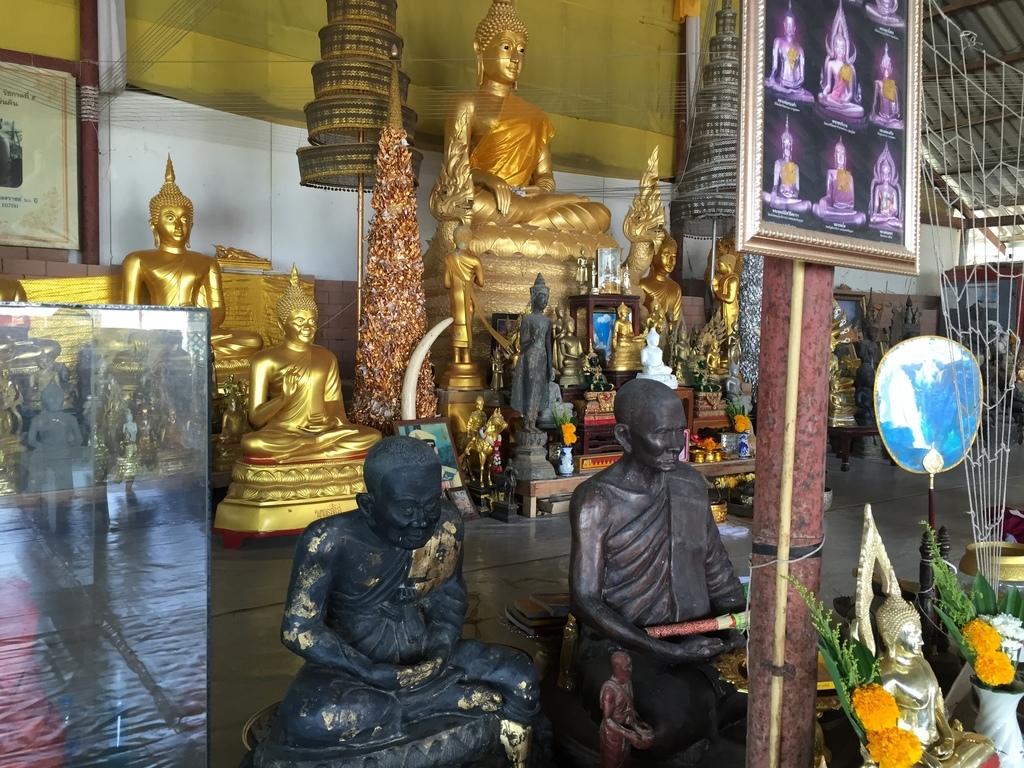 Phar Yai