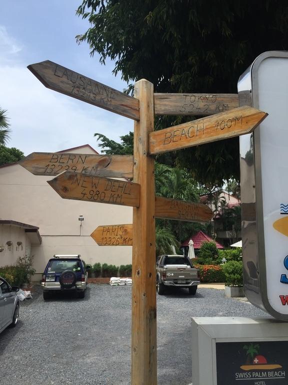 Thara Spa,Phuket