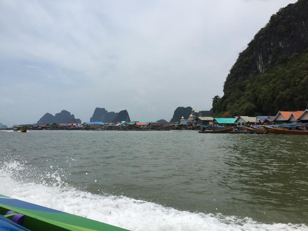 Tambon Ko Panyi