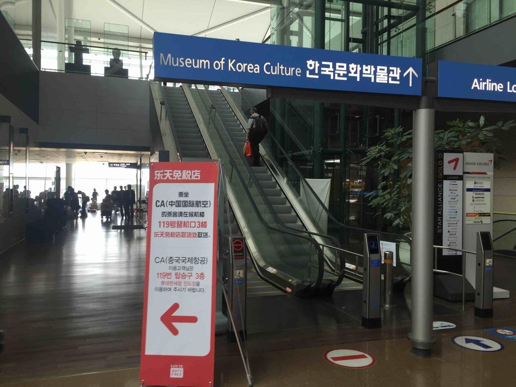 Hang-dong 7(chil)-ga, Jung-gu, Incheon, South Korea