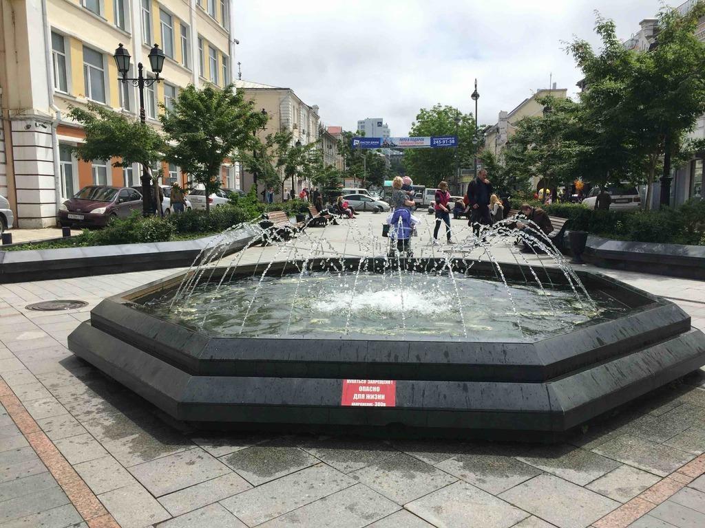 Aleutskaya ul., 8, Vladivostok, Primorskiy kray, Russia, 690091