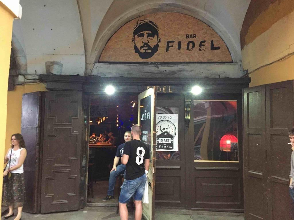 Фидель / Fidel