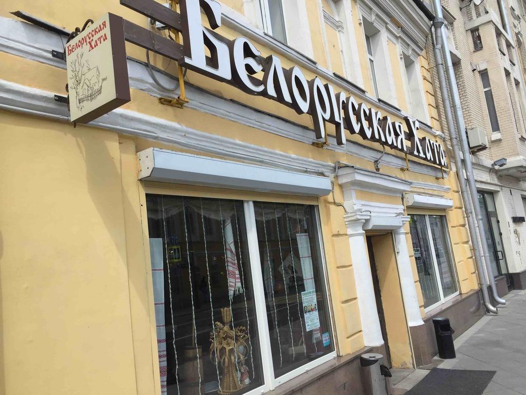 Kolpachnyy per., Moskva, Russia, 101000
