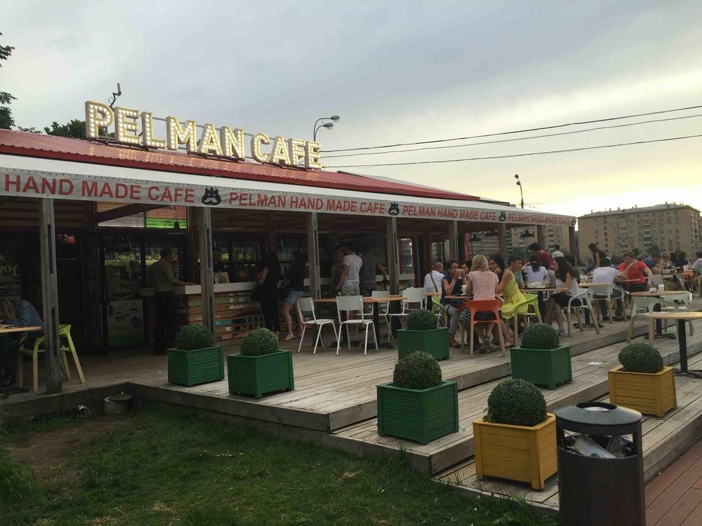 Pelman Hand Made Cafe