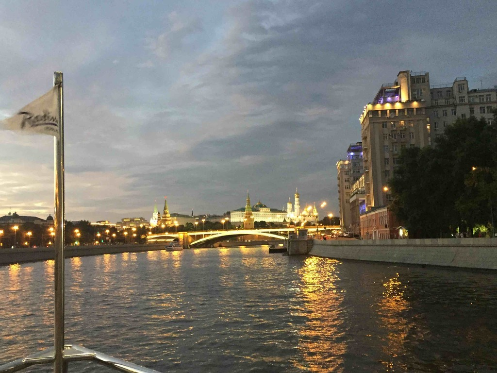 Patriarshiy Bridge (Патриарший мост)