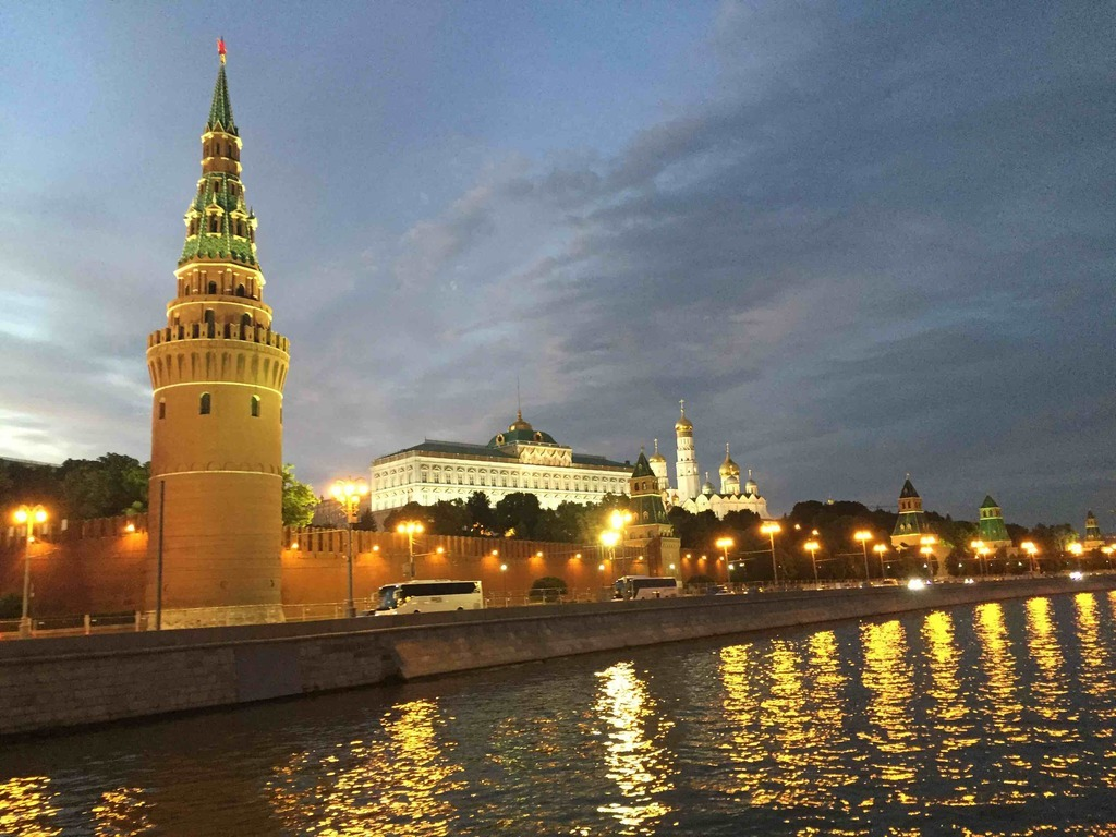 Yakimanka District, Moscow, Russia