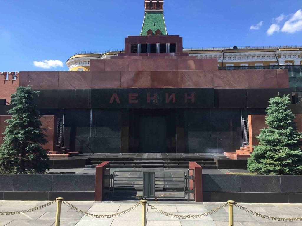 Krasnaya ploshad, 3, Moskva, Russia, 109012