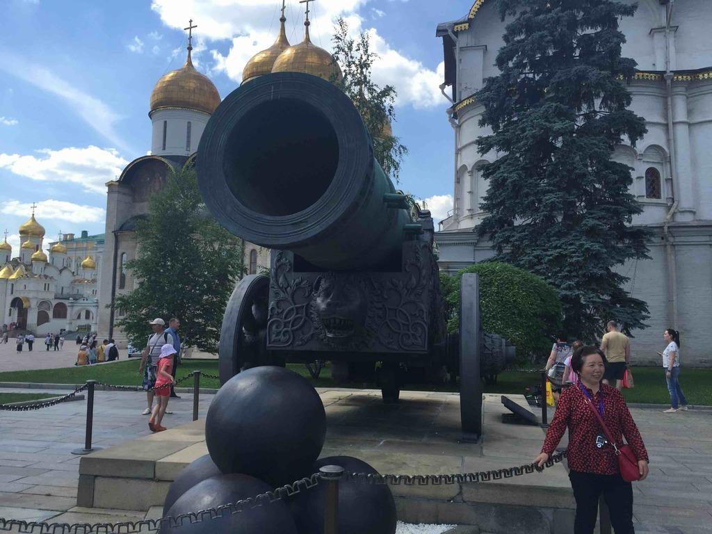 Царь-пушка / Tsar Cannon