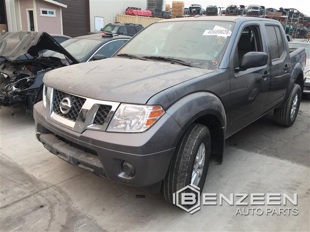 Used Nissan Frontier Parts for Sale | Nissan Frontier