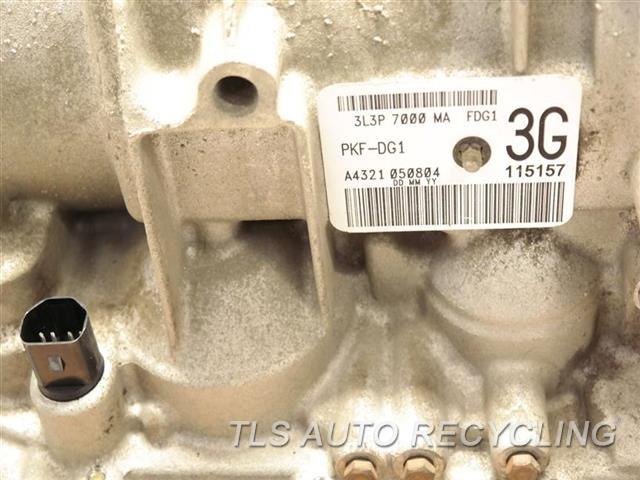 Ford Expedition Transfer Case