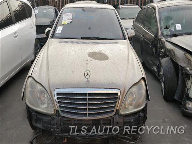 2006 Mercedes S500 Parts Stock# 00470Y