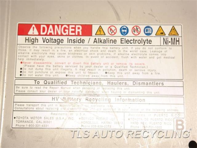 2015 Toyota Prius Battery  HYBRID BATTERY G9280-76011