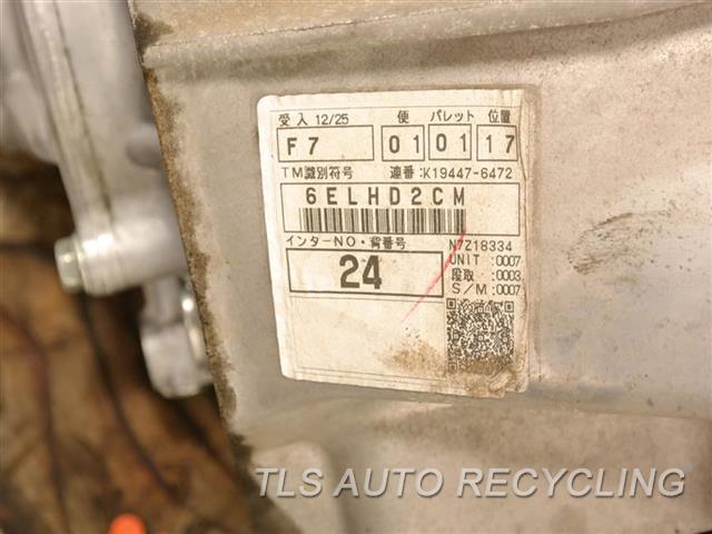 2008 Toyota Sequoia Transfer Case Assy  5.7L (3URFE ENGINE)