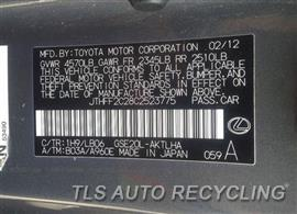 2012 Lexus IS 250 Parts Stock# 00347W