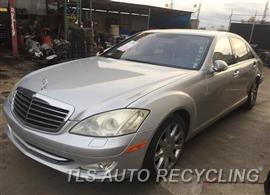 Parting Out Stock# 9014OR 2007 Mercedes S550