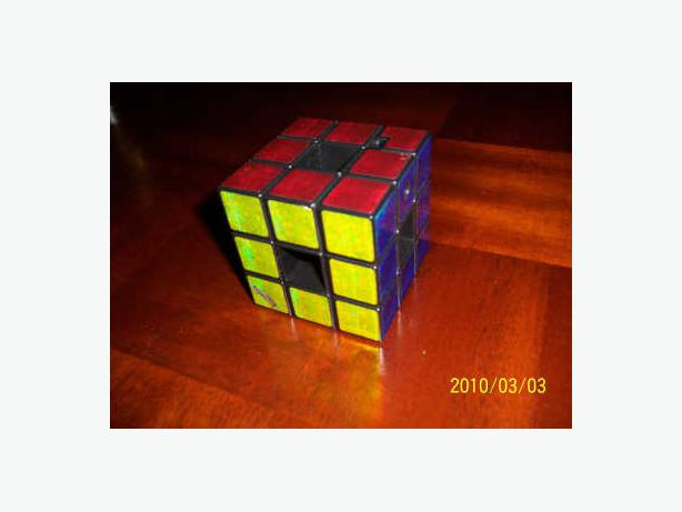 RUBIK'S REVOLUTION ELECTRONIC   with light  (LIKE NEW) + sketch