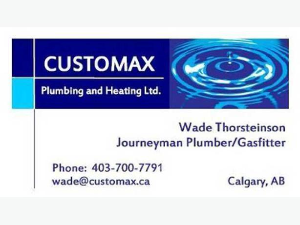 CUSTOMAX PLUMBING AND HEATING LTD. (403-700-7791)