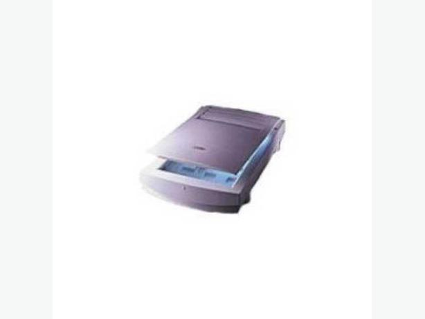 FOR-TRADE: Umax Astra 1220S scanner
