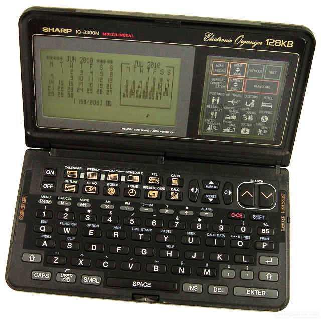 Brand New Sharp Electronic Organizer IQ-8300M 128KB Multilingual Central Ottawa (inside