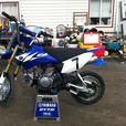 Stolen Yamaha TTR 50cc Dirt Bike