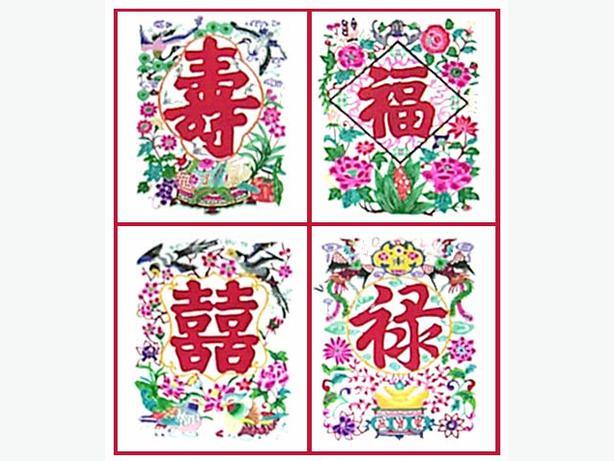 Chinese - English Translation Services