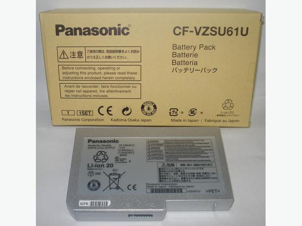 Panasonic Toughbook New Battery CF-VZSU61U for CF-S9  CF-S10