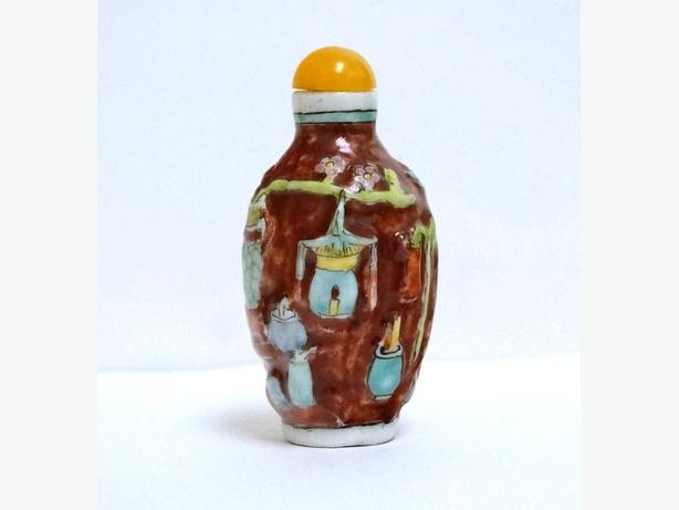 Price Reduced Porcelain Brown Color Snuff Bottle