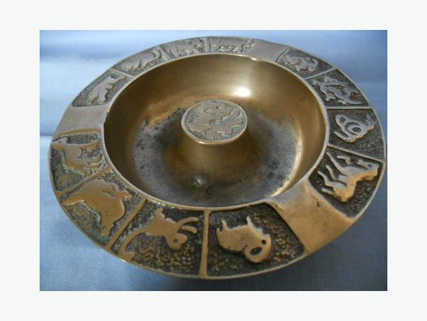 Vintage Solid Brass Chinese Zodiac Symbols Ashtray
