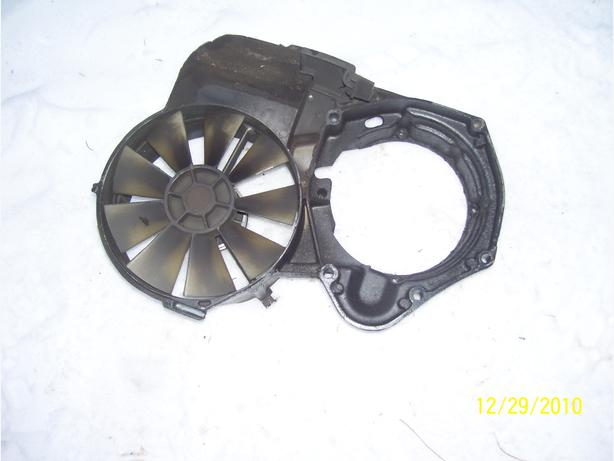 Yamaha Phazer fan and shroud