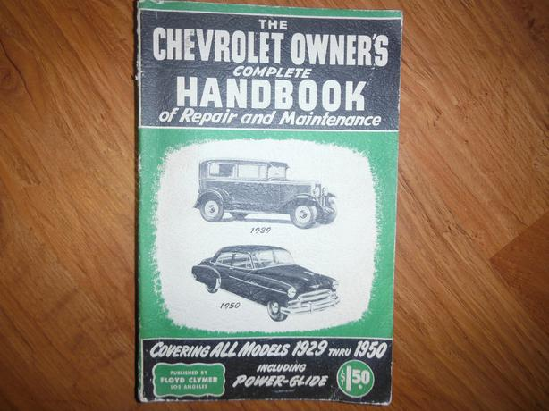 1929 1950 Chevrolet Cars Inc Powerglide Shop Manual By