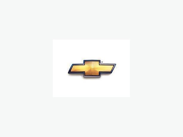 Chevrolet Remote Starter Car Starter at Derand.com