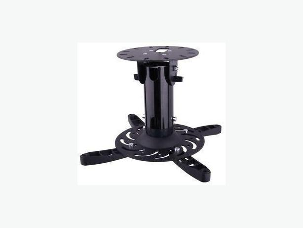 New TygerClaw Projector Ceiling Mount for Projector
