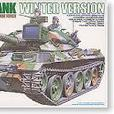 Wanted Tamiya or Academy 1/35