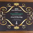 A to B Moving Ltd. 250-216-0276 or 1-855-899-6683