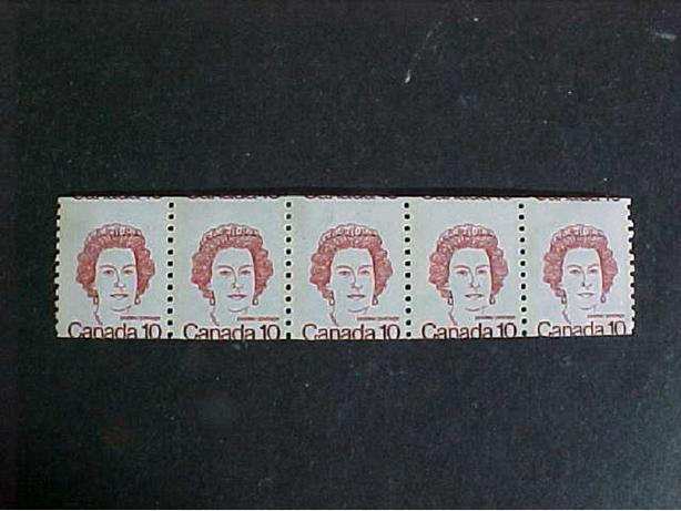 SCOTT 605 MISPERFORATED STRIP OF 5