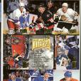 1994 Post/Kraft NHLPA Magazine Doug Gilmour Toronto Maple  Leafs