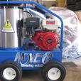 MOBILE 2017 EASY KLEEN SLID MOUNTED HOT PRESSURE WASHER