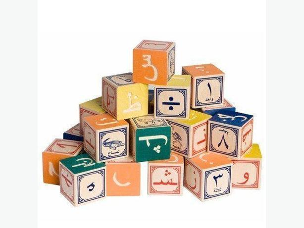 DO YOU KNOW ARABIC BUT NEED TO LEARN  ENGLISH?