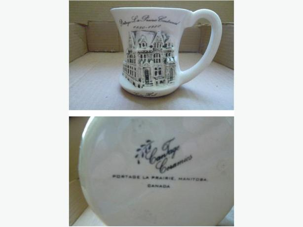 1980 Portage la Prairie (Manitoba) Centennial coffee mug