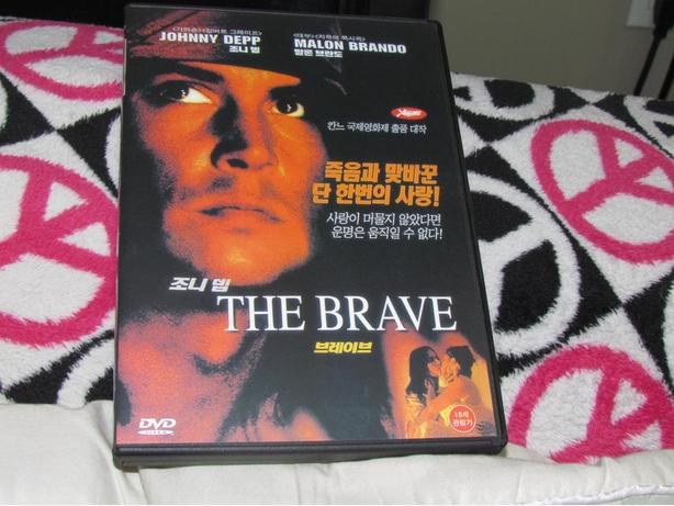 DVD The Brave - rare