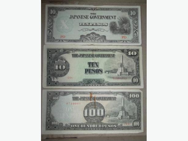 World War II Japanese Occupied Philippines Pesos