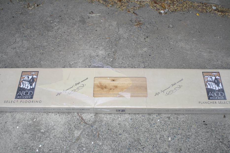 Premium oak hardwood flooring oak bay victoria for Hardwood flooring york region