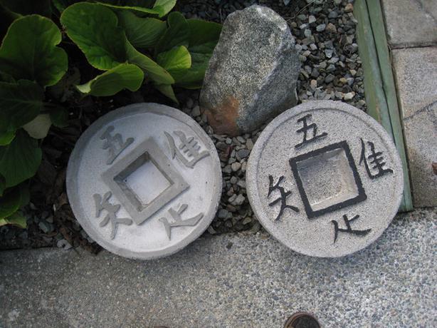Japanese garden water basin oak bay victoria - Japanese garden water basin ...