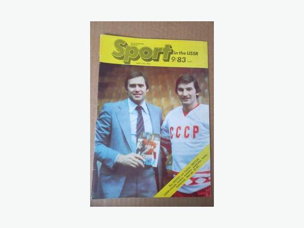 "1983 ""Sport in the USSR"" magazine"