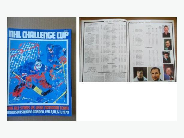 1979 NHL - Russia Challenge Cup program