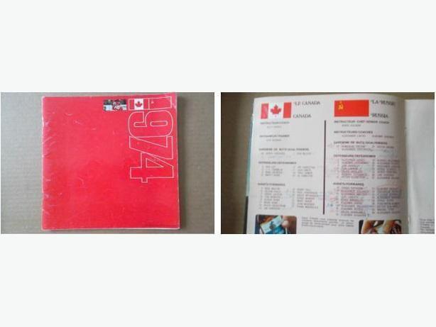 1974 Canada (WHA) - Russia program