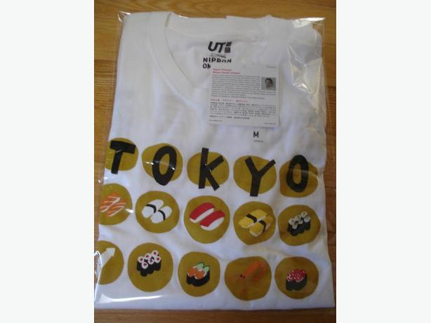 BrandNewTopQuality Sushi Design Tshirt ByWellKnownJapaneseDesigner