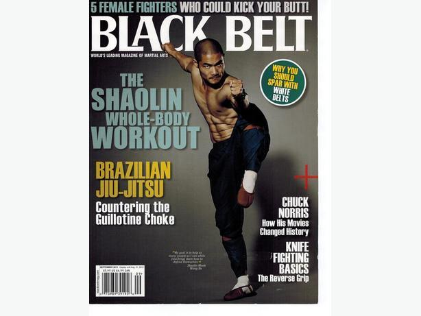 Collection: Black Belt Magazine Victoria City, Victoria