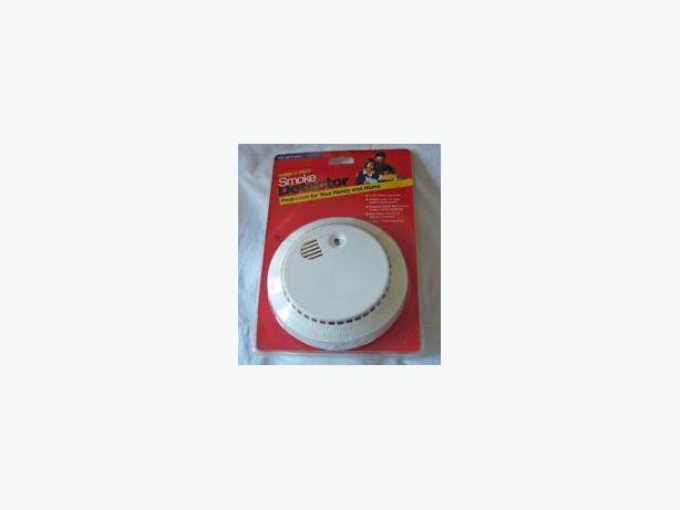 Smoke alarm (wired)